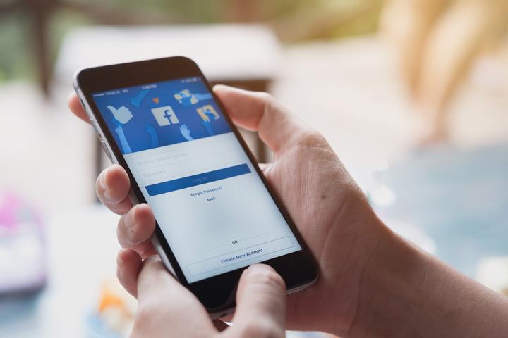 facebook profil hacken